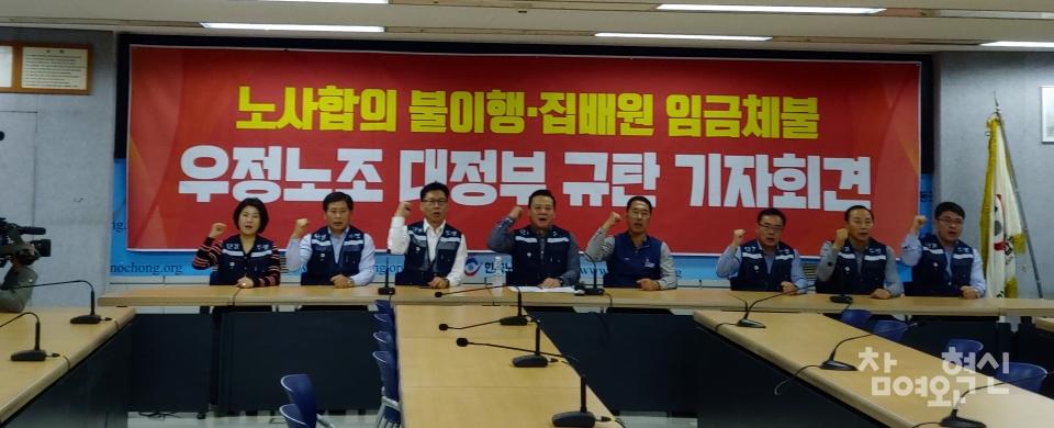ⓒ 참여와혁신 김란영기자 rykim@laborplus.co.kr