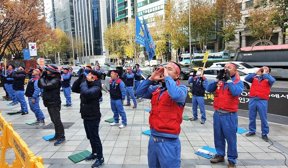 11월 25일 낮 12시 전국금속노동조합연맹
